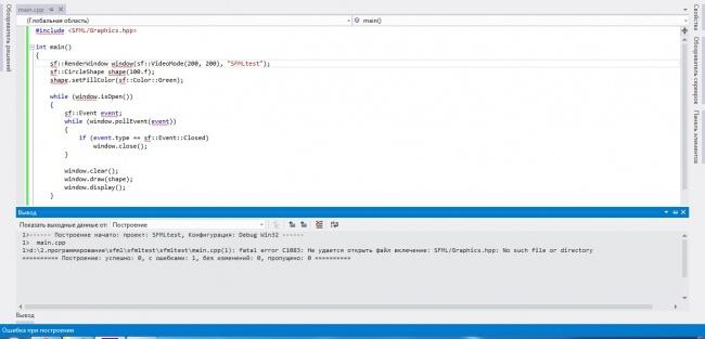 Подключение библиотеки SFML к Visual Studio | Компьютерная