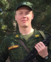 Сербов Владимир Владимирович аватар