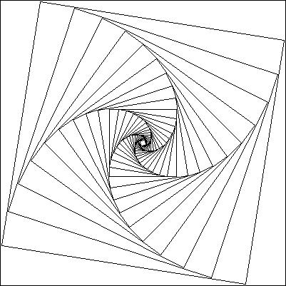 Вложенные квадраты
